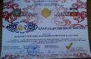 Межрегиональный форум ученического самоуправления Северо-Кавказского федерального округа
